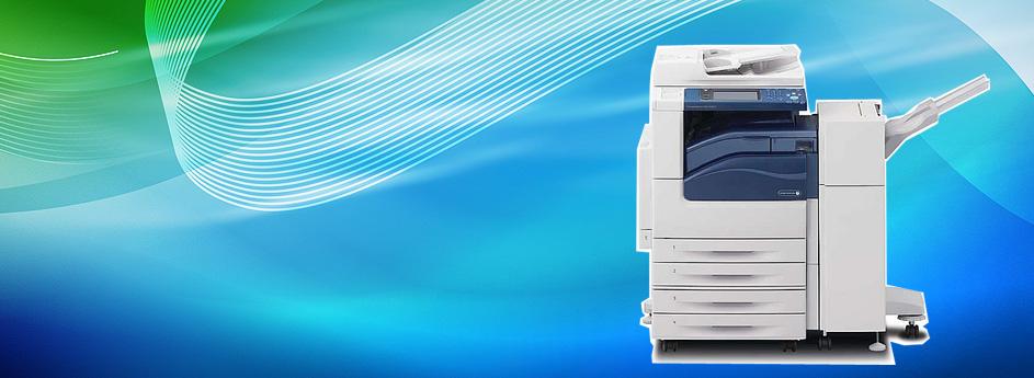 Fuji Xerox Authorized Reseller